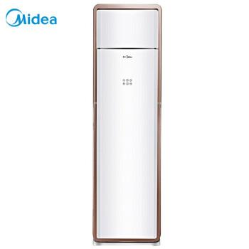 美的(Midea)直流周波数変冷房暖房连帯APPラインテルテルエイルボックスボックスボックスボックスボックスボックスボックス2匹KFR-51 LW/WPB 3@