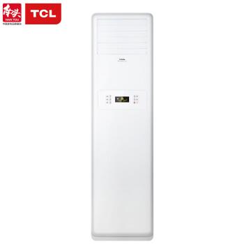 TCL大2匹/3匹の冷房暖房スタンド式エアコンスタンド式客間食器棚家庭用南頭製造KFRd-51 LW/FS 11(3)大2匹