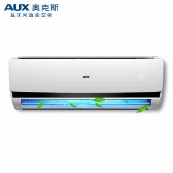 オーストリアクス(AUX)の大きい2匹の定周波数のシングルクール壁掛け式エアコンの大きい2匹の定周波数の寒い部屋の室外機の2級の機能の自由光KF-52 GW/R 1 ZF+2 a