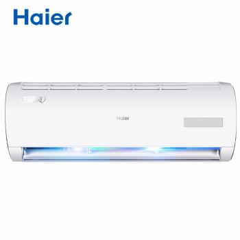 Haier/ハイアルエアコンが小さい1 p/1.5室外機のシングル寒い/寒い部屋の壁掛け式家庭用快速冷凍寝室のエアコンが小さい1匹のKF-23 GW/13 BEA 13