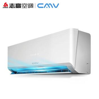 CMV志高エヌ壁挂式1匹と2匹の定周波数定速冷房暖房室のネ静音自动クリーン三级省エヌKFR-35 GW/KV 01+R 3(1.5匹)
