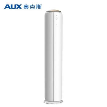 オースクリーン(AUX)エアコンは大きい2匹/3匹の1級機能周波数変换冷房暖房客間の音声制御雲裳知能円柱立式のATM KFR-51 LW/BpR 3 FYA 1+1