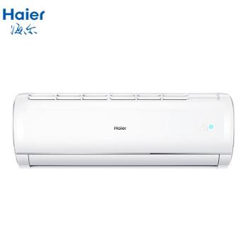 ハイアアルール(Haier)の大きい1つの周波数変换冷房暖房壁挂式エアコン室外机自清洁速冷房暖房KFR-26 GW/27 JDM 23 A