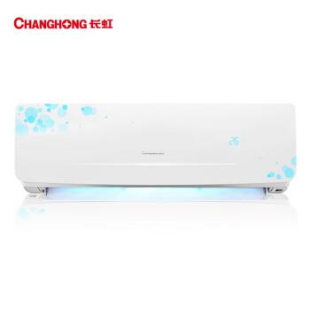 长虹壁挂け式静音冷房暖房定速エアコン旋风ホワイト1匹KFR-26 GW/DIDW 3+2