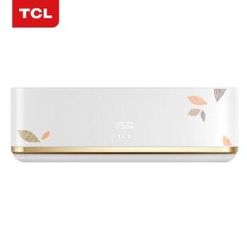 TCL 1級のエネルギー効率直流周波数変換インテリジェント冷房ライトニングシリーズエアコン室外機は1頭KFRd-26 GW/HF 11 BpAです。