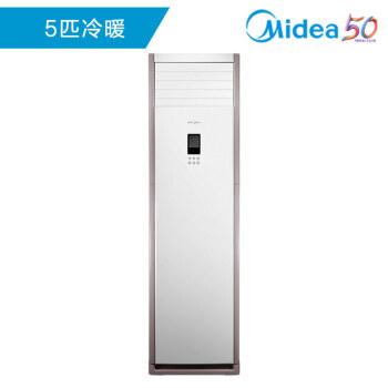 美的(Midea)5匹のATMエアコン冷暖房スタンド式エアコン業務用380 V冷静星KFR-120 LW/SDY-P 400(D 3)