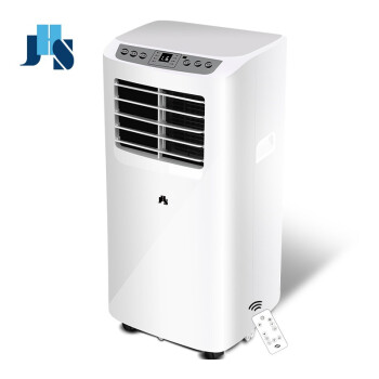 JHSモバイルエアコン一体機単冷型スタンド1頭家庭用レンタルルーム居間横式窓エアコンA 019 A