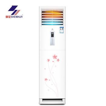 申花(SHENHUA)大2匹/3 p定周波数冷房暖房スタンド式エアコン静音省エネ極速冷房暖房大3匹の冷房暖房機の設置サービスを提供しています。