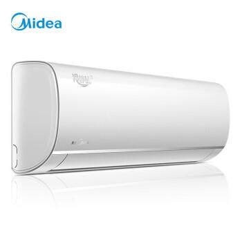 美的(Midea)大1匹1.5匹の1級のエネルギー効率全直流コンバートエアコン室外機壁掛式冷房暖房家庭用冷星II代KFR-26 GW/BP 3 DN 8 Y-P 200(B 1)