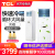 TCL定周波数冷房暖房(快速冷房暖房)立式エアコンパンジックKFRd-72 LW/FS 11(3)