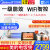 【李現同モデル】美的(Midea)クル・ゴルド/クルター二世全直流周波数変化一級能壁掛式冷房温房室外機エコン携帯帯電話の智控大1.5 KFR-35 GW/WXAN 8 A 1@