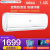 Haier/ハイアルエアコン1.5匹の自動クリーンアップコンバートエアコン冷暖房壁掛式エアコン室外機KFR-35 GW/27 JDM 23 A
