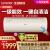 ハイアベル1.5基のエアコン室外機冷房暖房知能WIFI一級機能壁掛式エアコン統帥シリーズ1.5 Pゴールド一級機能エアコン