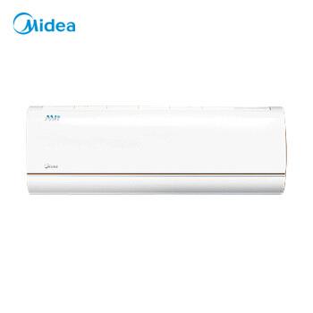 米の(Midea)KFR-35 GW/BP 2 DN 8 Y-T 300(B 3)1.5基の周波数変换冷房暖房室外机の3段の機能(企業が買う)