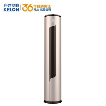 科竜(KELON)2匹/3匹の立式エアコンは1級の機能をコンバートします。全直流周波数変換器家庭用自動クリーンAPP知能2匹のKFR-50 LW/ME 1 A 1(1 P 60)