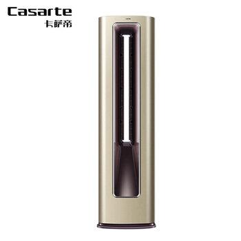 カザ帝(Casarte)ハイアルエアコンは3つの周波数変換式エアコンパッケージの1つの機能を持ちます。自動クリーン知能静音エアコンCAP 728 UDA(A 1)U 1