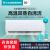 雲米(VIOMI)1匹の自動クリーンで柔らかい風と冷たい部屋の暖房室の全直流周波数変換超一級の効率壁掛式エアコン室外機ミラノKFRd-26 GW/Y 2 RB 4-A 1