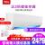 TCL 2匹の冷房暖房定周波数家庭用壁掛式客間エアコン室外機KFRd-50 GW/FH 11(3)