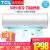 TCL大1 P/大1.5エアコン室外機定周波冷暖房家庭用壁掛式家庭用部屋寝室省エネ四重静音シックス・センス1.5匹KFRd-35 GW/XQ 11(3)