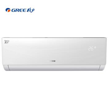 GREE(GREE)正1.5匹の品悦1級のエネルギー効率コンバート冷房暖房インテリジェント壁掛式寝室エアコン室外機KFR-35 GW/(35592)FNhAa-A 1線は同じタイプです。