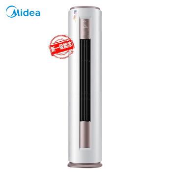 米の(Midea)新エネルギー標準KFR-72 LW/BP 3 DN 8 Y-YH 2000(1)大3匹の知能周波数変冷房エアコンパッケージ1級の機能(標準インストール企業購入)