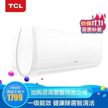 TCLエアコン壁掛式一級機能冷房暖房静音直流周波数変換健康除菌智クリーン掛式エアコン(チューリップシリーズ)1.5 KFRd-35 GW/D-XH 11 Bp(A 1)