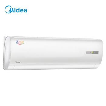 米Mideaの新エネルギー効果が1.5匹の全直流周波数変换冷房暖房室外机3级の効率KFR-35 GW/BP 3 DN 8 Y-DH 400