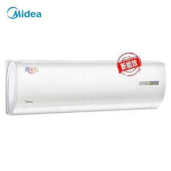 米の(Midea)新エネルギー効果KFR-72 GW/BP 2 DN 8 Y-DA 401(3)3つの周波数変换冷房暖房室外机の3つの性能