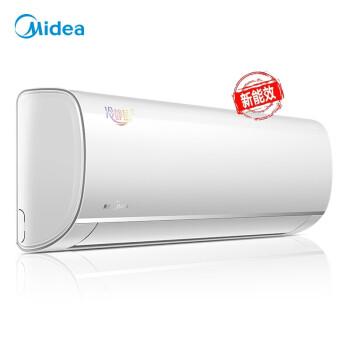 米の(Midea)ネオエレギイ効果KFR-35 GW/BP 3 DN 8 Y-P 200(1)大1.5匹のインテジ・コンバー冷暖房室外機1級の機能(標準設定企業が購入する)