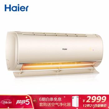 ハイアベルの大きな1つの周波数変换壁挂け式寝室エアコン室外机静悦の新しい1级のエネルギ有効率省エネネ静か静か音KFR-26 GW/81@U1-Kb