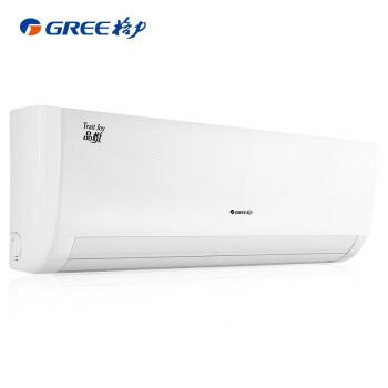 GREEエアコン製品悦一級機能周波数変換冷房暖房インテリジェントWiFi壁掛式寝室室外機線下同項KFR-35 GW/(35592)FNhAa-A 1