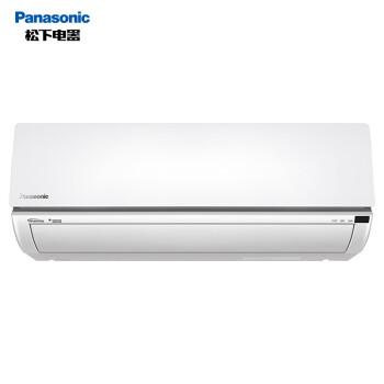 パナソニック大1.5頭直流周波数除菌壁掛式冷房暖房家庭用エアコン室外機CS-DGN 13 KM 1/CU-DGN 13 KM 1(Panasonic)