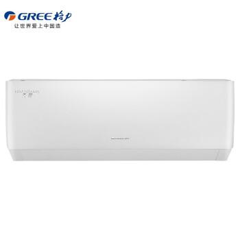 GREE(GREE)新国标大1匹の天丽3级能力変换冷房暖房独立除湿エアコン室外机KFR-26 GW/(26530)FNhAk-B 3