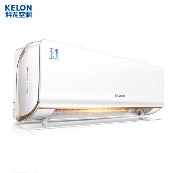 科竜(Kelon)の新一級のエネルギー効果玉葉は一頭の全直流周波数変换冷房暖音壁掛式暖房室外機KFR-26 GW/MJ 2-X 1