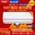 【お問い合わせのお得なサービス】パナソニックエアコン室外機直流周波数変冷房暖房WiFiインテリジェント操作壁掛式エアコン1匹DRL 9 KN 1