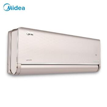 美的(Midea)旋回耀1.5匹の新一級スマート家電の周波数変換器で、暖房機壁掛式エアコン室外機KFR-35 GW/BP 3 DN 8 Y-XT 100(1)