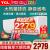 TCLエアコン室外機2匹の家庭用リビングルームの強風量定周波数冷暖房壁掛式エアコンKFRd-50 GW/FH 11(3)
