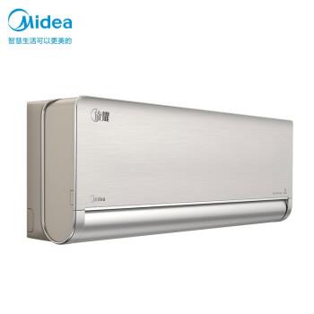 美的(Midea) 新一级 旋耀 智能家电 变频冷房 暖房 1.5匹壁挂式空调KFR-35GW/BDN8Y-XJ100(1)