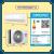 ハイアール Haier 1.5匹 新一级能效 变频冷房 暖房壁挂式室外機 京妍 国家宝藏定制 智能WiFi 自清洁 KFR-35GW/81@U1-Jc